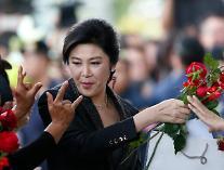 잉락 전 태국 총리 해외도피?  직무유기 선고공판 불출석