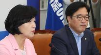 """추미애, 한명숙 이어 이재용 재판도 비판…""""'재벌에 약한 사법부' 비난 자초"""""""
