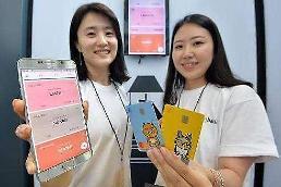 .韩国Kakao银行开业一个月开户破300万.