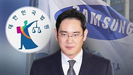 国际三大评级机构:李在镕入狱将致三星长期竞争力恶化