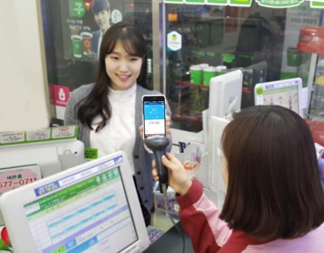 韩国快捷支付市场规模今年有望突破10万亿韩元