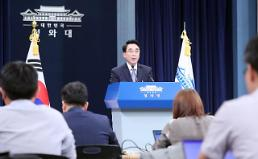 .Cheong Wa Dae finds documents from former govt related to cultural blacklist: Yonhap.
