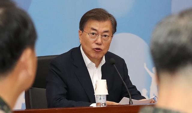 """文在寅再提""""韩国型三轴体系""""构建 要求首尔遭袭后军队能转守为攻"""