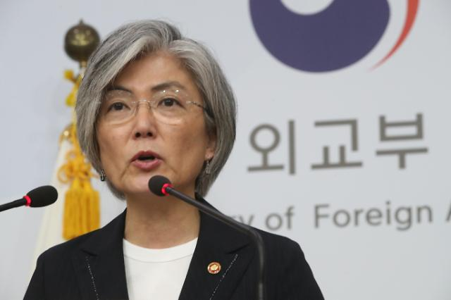 韩外长举行记者会谈朝核问题