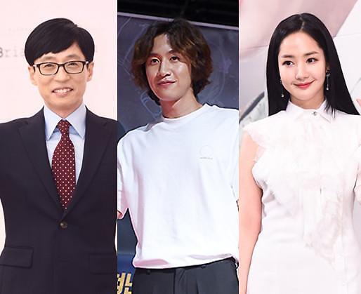 美Netflix公司推首档韩综 刘在石李光洙朴敏英有望出演