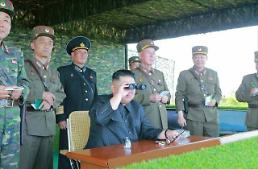N. Korea fires ballistic missile over Japan: S. Korean military: Yonhap