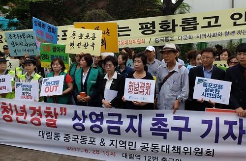 """《青年警察》抹黑在韩朝鲜族遭抗议  片中首尔大林洞成""""犯罪窝点"""""""