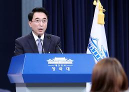 .S. Korea strongly condemns N.K.s latest missile provocation: Yonhap.
