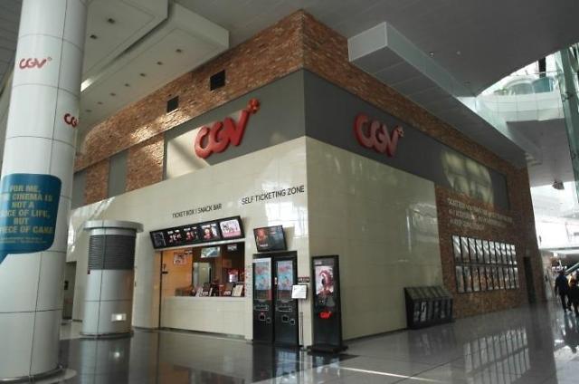 """影院、美食和演出在机场通通找得到! 看韩国年轻人的""""机场约会"""""""