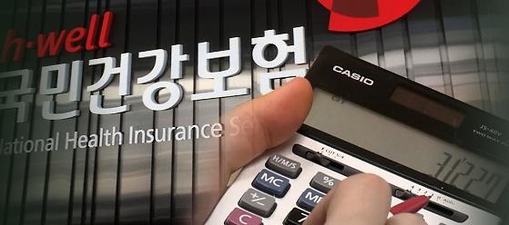 韩国明年医保费率上调至6.24% 上班族每月将多交2000韩元