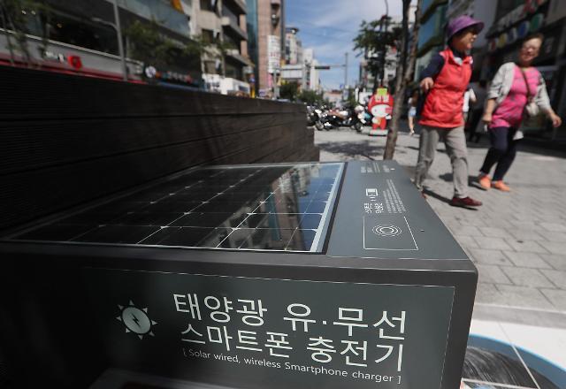 首尔新村街头免费为手机充电