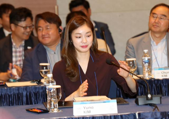 金妍儿出席国际奥委会协委会会议
