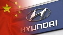 .北京现代车厂恢复运转 与供应商欠款问题仍在交涉.