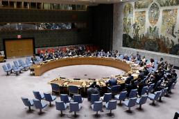 UNSC unanimously adopts statement condemning N.K. missile provocation: Yonhap