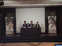 '검은사막' 펄어비스, 내달 14일 상장...'플랫폼 다변화·적극적 M&A'로 성장동력 확보