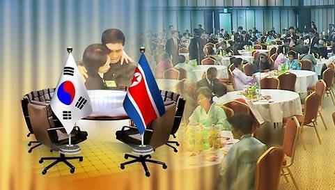 韩统一部再促朝响应离散家属团聚提议