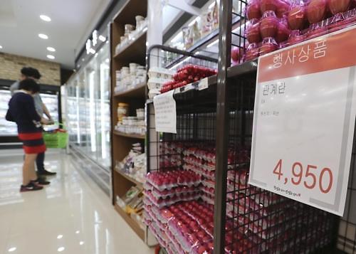 韩一盒鸡蛋降至29元 依然无人问津