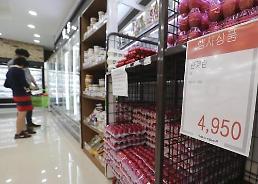 .韩一盒鸡蛋降至29元 依然无人问津.