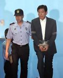 """.韩前国情院长获刑4年 曾指示""""水军""""干预大选."""