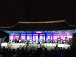 .[AJU VIDEO] 景福宫夜间开放 传统与现代完美结合的古宫浪漫之夜.