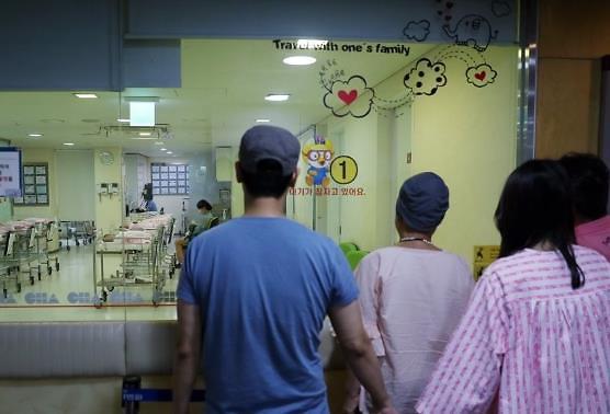 韩国新生儿数急剧减少 去年创历史新低