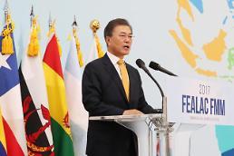 .第8届东亚-拉丁美洲合作论坛釜山举行 文在寅出席开幕式发表贺词.
