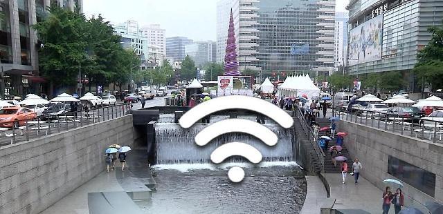 """韩致力打造""""WiFi圣地"""" 走到哪儿网j就连到哪儿"""