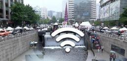 """.韩致力打造""""WiFi圣地"""" 走到哪儿网j就连到哪儿."""