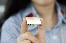 .LG Innotek develops worlds first 2nd-gen communication module for connected cars.