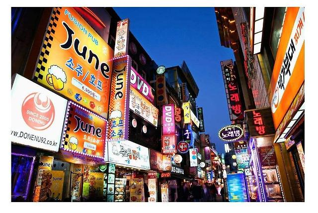 中国下架赴韩团体游商品半年 韩相关旅行社9成停业