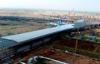 中 칭다오 제2공항 2019년 6월 개항