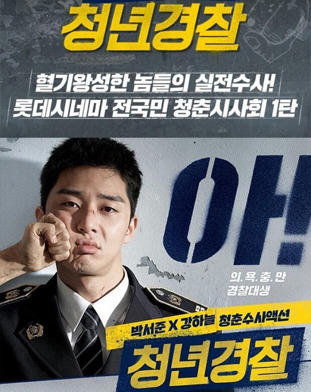 韩电影抹黑首尔唐人街事件闹大 43个朝鲜族团体首次集结开会