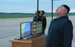 N. Korea condemns U.S.-Japan military cooperation: Yonhap