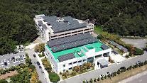 斗山重工業、本社建物の屋上に300キロワット級「太陽光-ESS」発電所の竣工