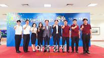 중부발전, '전국품질분임조 경진대회' 대통령상 등 7개 수상