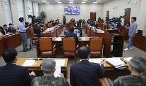 국회 국방위, 북한 6차 핵실험 긴급 현안보고