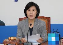 """추미애 """"일감몰아주기, 협력업체 후려치기…오만한 재벌 전면적 개혁"""""""