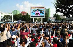.平壤市民欢呼庆祝第6次核试验成功.