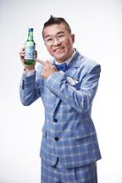 歌手キム・ゴンモ、焼酎会社の広告モデル抜擢