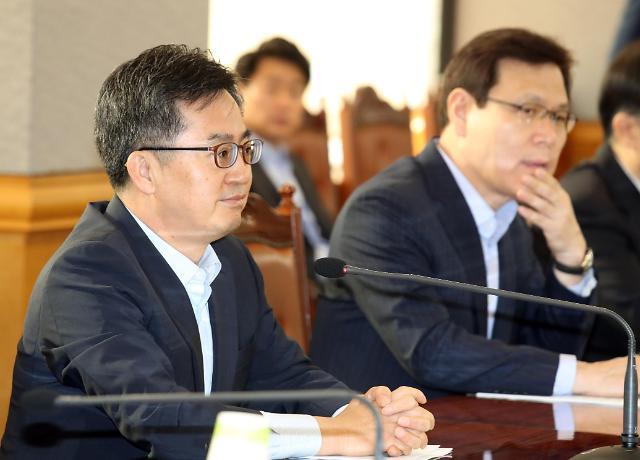 韩财长主持宏观经济金融会议 监控朝核风险迅速稳定市场
