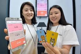 .外国人为何无法使用韩国纯网络银行? .