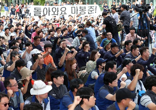 韩国两大电视台今日同时罢工 新闻节目停播