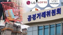.全球经济复苏 上半年韩国企业并购增加.