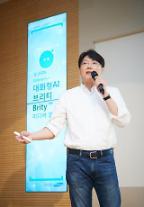 '사투리'까지 알아듣는 기업용 AI 비서 탄생