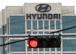 .Hyundai plant in China suspended due to payment dispute: Yonhap.