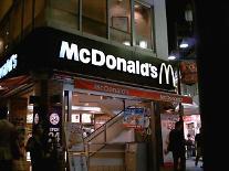 日 맥도날드, 주부 아르바이트 늘린다