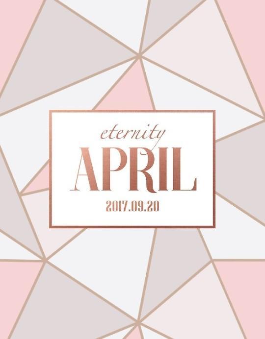 女团April本月20日携新专辑回归乐坛