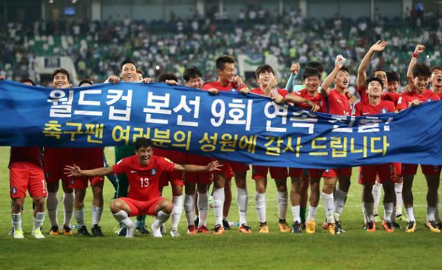 韩国战平乌兹别克斯坦连续第9次晋级世界杯
