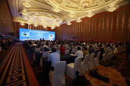 .第二届海外华文新媒体高峰论坛在四川成都举行.