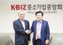 박성택-문성현 회동…근로시간·최저임금 실마리 찾나